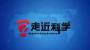 央视科教频道聚焦十堰企业 节目18日播出敬请关注