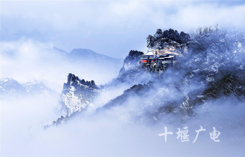 南岩宫烟云(摄影:肖文烈)
