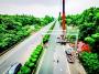 湖北省高速車道10月底前可刷ETC