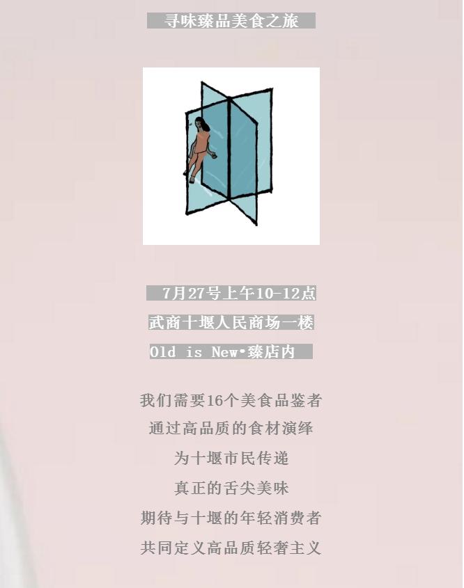 QQ截图20190722101253