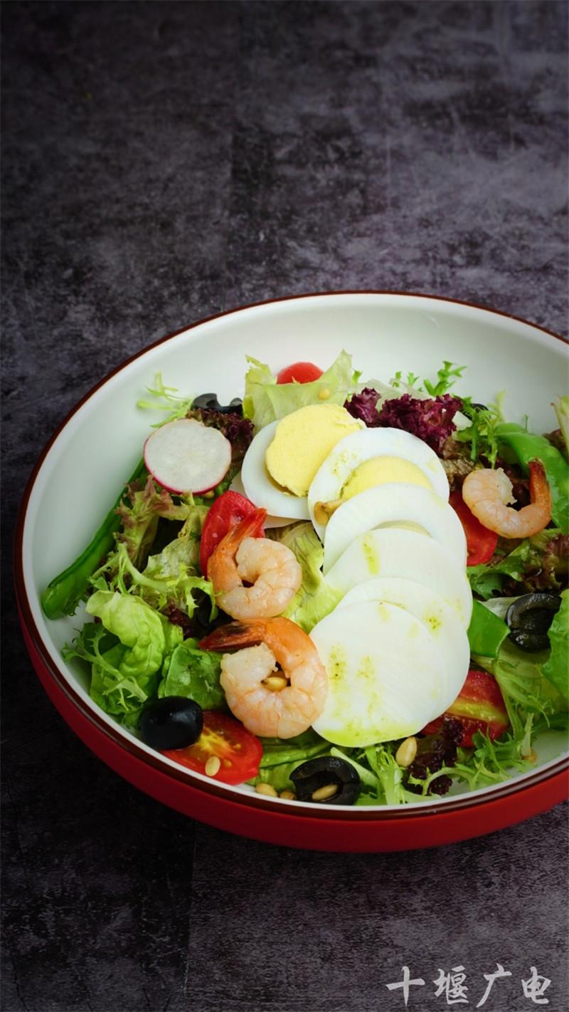 田园蔬菜大虾沙拉