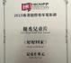 本土电影《好好回家》香港获奖 创十堰电影2项记录