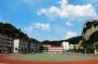 整整41年!十堰柳林中学老校区正式更名了!