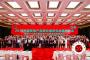 2019中国房地产品牌价值发布 湖北六家企业上榜