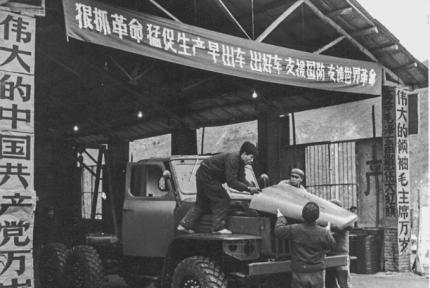 东风工厂:从芦席棚到花园式