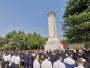 十堰举行烈士纪念日公祭活动 缅怀先烈 致敬英雄