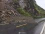 路况播报丨十竹路部分路段出现山体滑坡