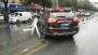 路况播报丨白浪一轿车撞坏隔离栏 雨天路滑谨慎驾驶