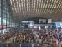 湖北省铁路迎来返程高峰 6日武铁加开118列客车