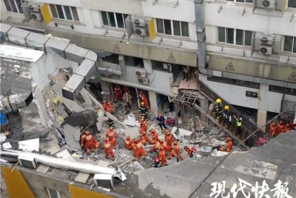 突发!南京一建筑发生墙体坍塌