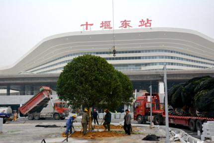 汉十高铁十堰东站站前广场开始绿化