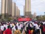 """""""我和我的祖国""""湖北省广场舞十堰城区展演明日开舞!"""