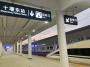 来了!汉十高铁本月底开通!乘坐是啥体验?