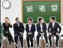 恭喜了!十堰25人入围省直机关公开遴选公务员复审名单