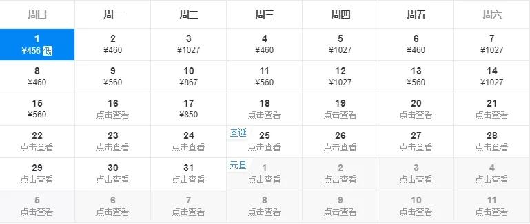 22十堰✈西双版纳.webp