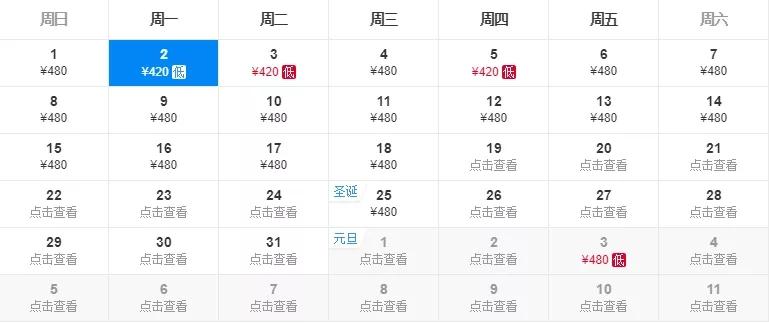 18十堰✈南宁.webp