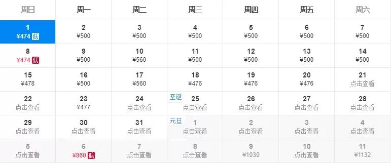 15十堰✈昆明.webp