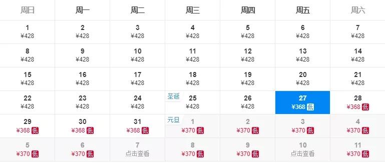 11十堰✈杭州.webp