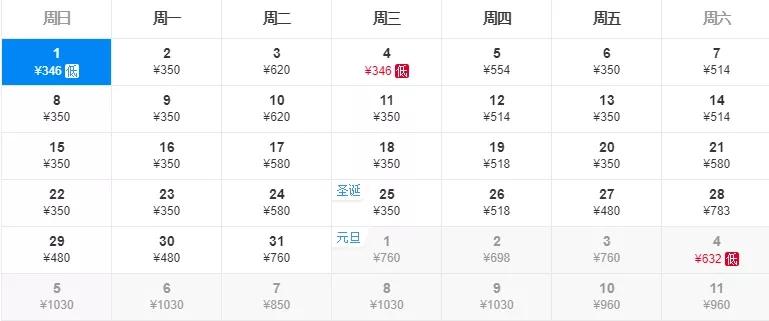 10十堰✈天津.webp
