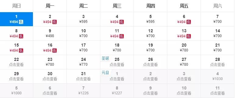 09十堰✈深圳.webp