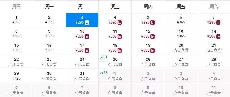 06十堰✈重庆.webp