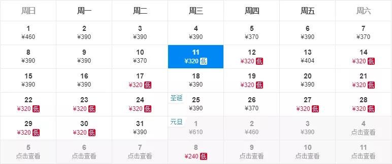 02十堰✈上海.webp