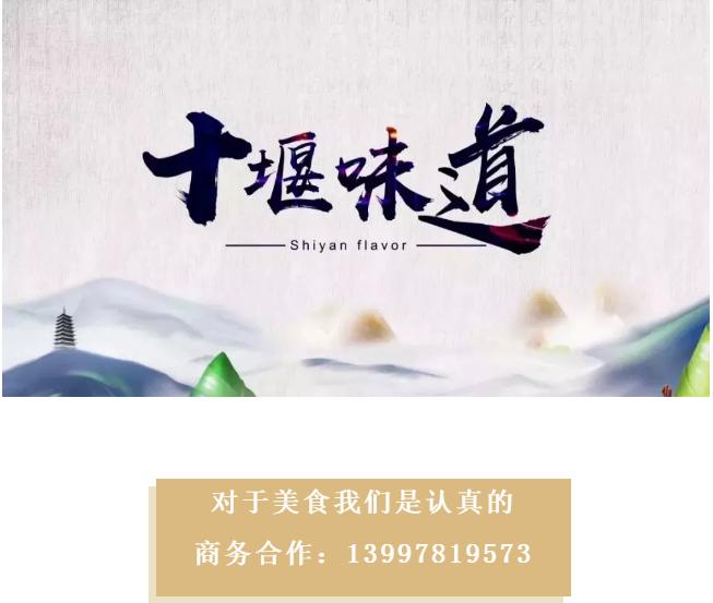 QQ截图20190625092027