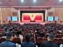 省委宣讲团在我市宣讲党的十九届四中全会精神