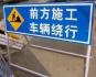 十堰城区多条隧道升级占道施工,建议过往车辆绕行
