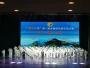 第一届全国武当拳交流大赛在武当山开幕