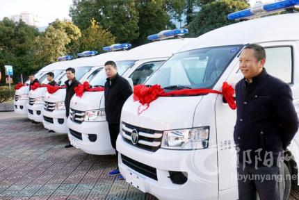 因水结缘 北京向郧阳区捐赠41辆扶贫救护车