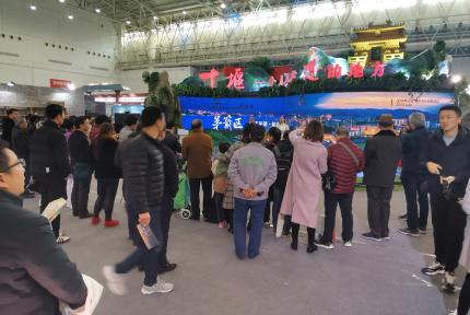 長博會開幕 十堰三地文旅項目驚艷亮相