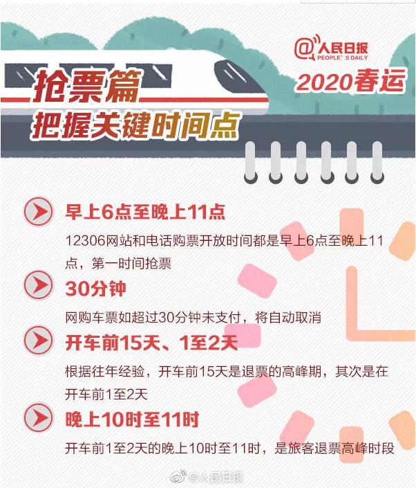 QQ图片20191210123951