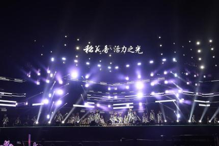 王力宏、陳慧琳十堰激情獻唱,現場太震撼