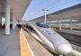 汉十高铁正式纳入国家铁路网 十堰发送旅客超15万人