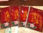 春节将至 十堰团年饭预订火爆