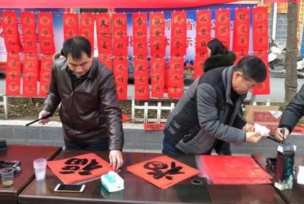 竹溪鼠年春节文化大餐料年味儿浓