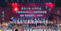 """十堰2020军民迎新春联谊暨""""最美退役军人""""发布会举行"""