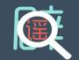 网传十堰某学院有一例输入新冠病例,核查不属实!