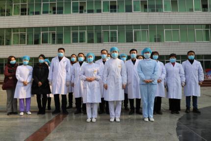 十堰市中医医院第三批疫情支援医疗队出征