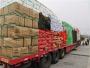 暖心!北京捐赠的40余吨爱心蔬菜抵达十堰