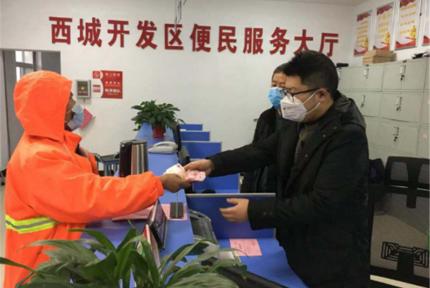 十堰西城開發區:志愿微光閃耀抗疫前線