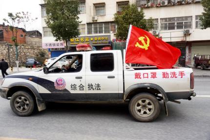 郧阳区以战时态势坚决打赢疫情阻击战