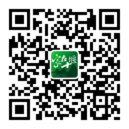 QQ图片20200215182943