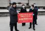 千里驰援!西藏捐赠的50吨牦牛肉抵达十堰