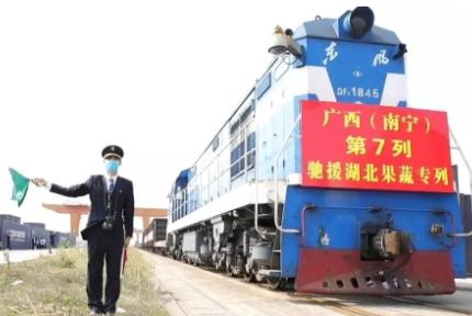 广西第二班支援十堰物资专列发车