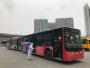 十堰公交车已做好复运准备,乘车前需注意这些