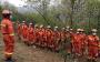 保護綠水青山 茅箭消防開展森林防火演練