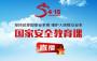 4月15日,相约十堰广电客户端,这场直播不得不看