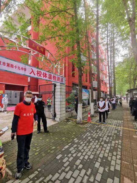 高三复课倒计时,武汉部分高中将封闭管理、师生全部住校
